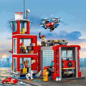 现价£44.97(原价£59.99)LEGO 乐高城市系列 60215 消防站