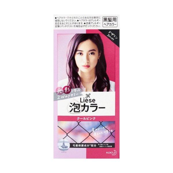 【人气新色】日本KAO花王 LIESE PRETTIA 泡沫染发剂 #冷魅粉红 单组入 - 亚米网