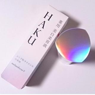 日亚Cyber monday 返26%积分 相当于8折新版 COSME大赏冠军 HAKU 祛斑美白 精华美容液