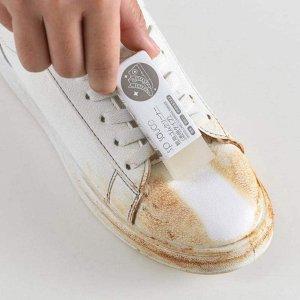 5.7折起 魔术海绵€0.98/块Amazon 擦鞋产品合集 小白鞋救星 轻轻一擦 洁净如新