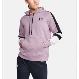 Under Armour Coupons & Promo Codes - 25% Off $100 Under Armour Back
