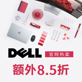$1232收 i7-8750H, RTX 2060, 144HzDell 全场额外8.5折超级优惠 新模具G5, G7系列游戏本价格再降