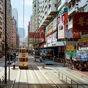 $467Nonstop Round-trip Flight From Los Angeles to Hong Kong