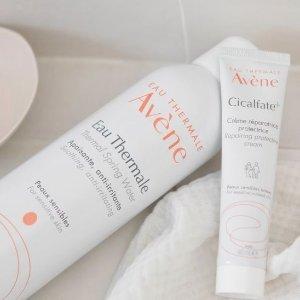 限时7.5折 仅€17收!Avene 雅漾 敏感肌护肤routine全线套装 21天改善敏感肌!