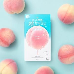 低至6折+免税iMomoko 精选面膜热卖 日韩、欧美品牌全参与