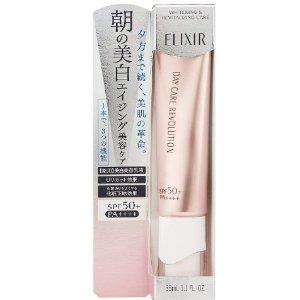粉丝推荐 $31.6 / RMB212资生堂 ELIXIR 粉银管 美白防晒乳 SPF50+ 热卖