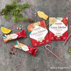 满£90立减£30 代餐粉6.2折Exante 11月多重福利 抹茶、奶茶口味代餐粉热卖中 圣诞新品上市