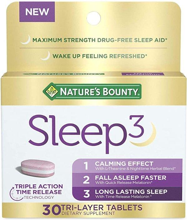 助眠药品 10mg 30粒