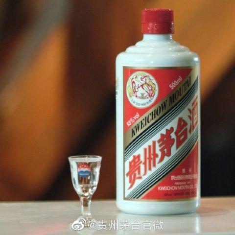 会员8折起 收限定版五粮液Dan Murphy's 精选白酒热促 小郎酒$16 二锅头$79/2瓶