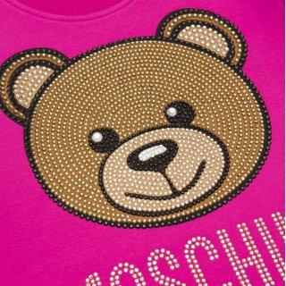 满额享7.5折 比官网便宜折扣升级:Moschino童装海量上新  大童款成人可穿