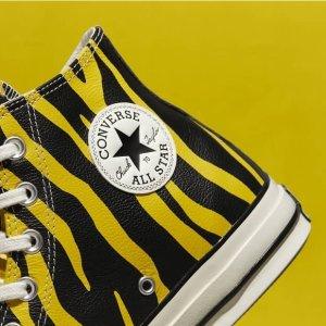 免税8折 或满额7折随时截止:Converse 帆布鞋多样折扣 保你好价入手