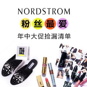 美衣、美鞋、美包逐个数粉丝最爱 Nordstrom 年中大促买什么?
