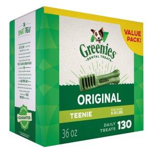 低至3.5折精选Greenies 狗狗洁牙棒洁牙零食促销