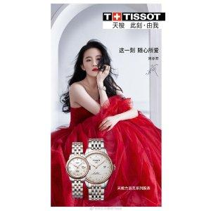 Tissot刘亦菲同款,国内¥6950Le Locle 珍珠贝钻石腕表