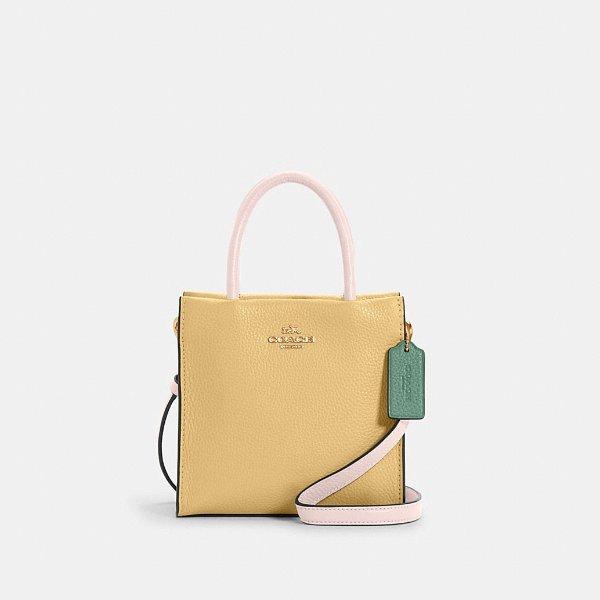 Mini Cally 拼色纸袋包