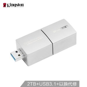 到手¥12599(原价¥16000)史低价:金士顿 DTUGT  2TB 读速300MB/s  U盘