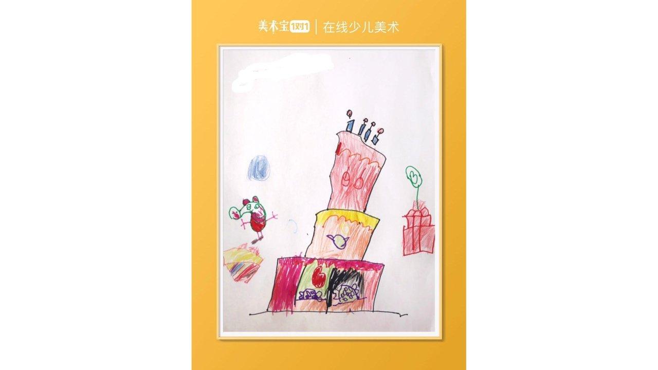 美术宝1对1   大孩子绘画路上的领路人