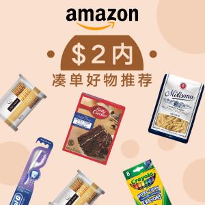 $2收Dole桃子杯Amazon $2内凑单好物 $0.95收湿又野化妆刷 $1.97收Hilroy素描本