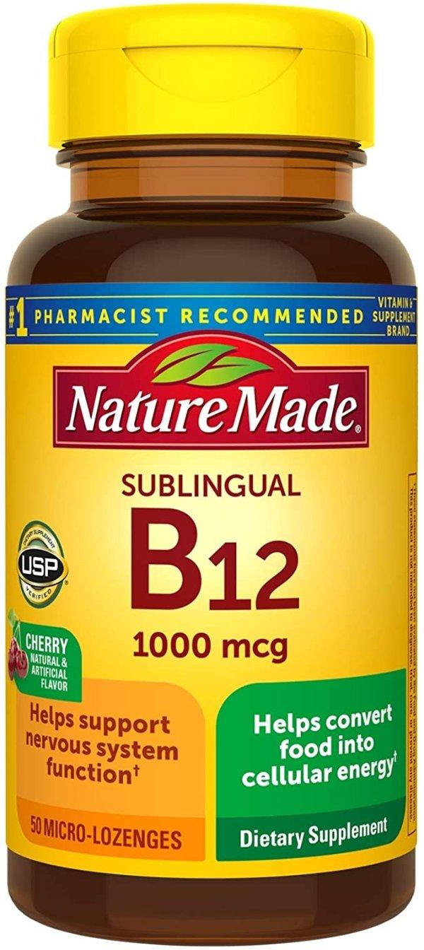 维生素B12 1000 mcg 50粒
