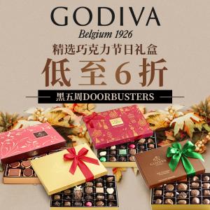 低至6折 收节日巧克力礼盒Godiva官网精品巧克力 Doorbuster 限时大促