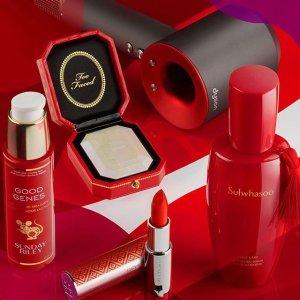 $86 收Pat 限量眼影盘Sephora 新年限定美妆上市 迎接金鼠限量推荐 百张礼卡等你拿