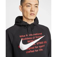 Nike 帽衫