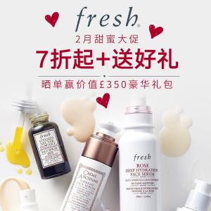Fresh 官网2月甜蜜大促 解锁高颜值法式护肤艺术