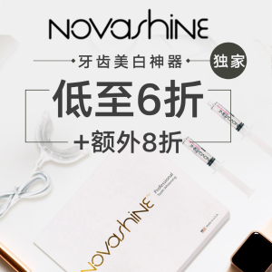 Up to 40% Off + 20% OffDealmoon Exclusive: Novashine Teeth Whitening Kit Sale