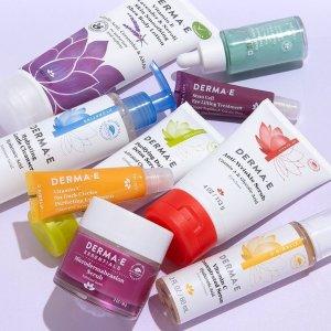 8折 敏感肌全线友好DERMA E 身体护理热卖 收VE保湿霜、淡痕凝胶
