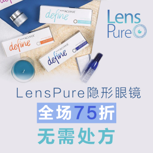 Last Day: Dealmoon Exclusive! 25% offContact Lens Sitewide @ LensPure