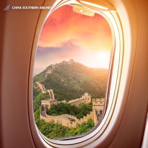 $311起 11-12月日期纽约 - 中国多城市往返机票好价