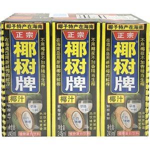 椰树牌椰汁 6盒