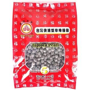 台湾快速型珍珠粉圆