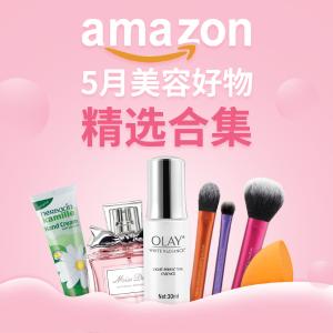 NYX眼影盘 黄金发油好价Amazon 美妆每日好物合集 持续更新 淘好货
