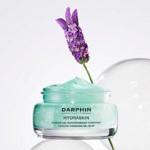 Darphin补水保湿修护肌肤 涂抹式面膜鲜活水嫩沁凉保湿面膜 45ml