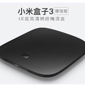 $55.99 (原价$69.99)不再有束缚XiaoMi 全球版小米带wifi蓝牙电视盒3