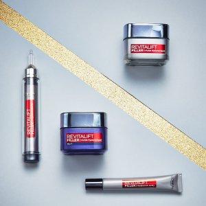 低至72折 €10收紫熨斗!L'Oréal 精选护肤大促 入紫熨斗、小钢笔、复颜玻尿酸精华