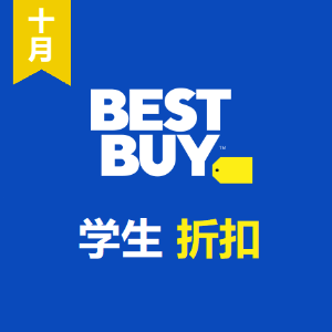 Save Big Best Buy Oct Student Deals