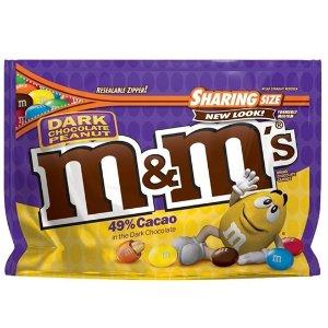 M&M'S 花生黑巧克力糖 10.7oz