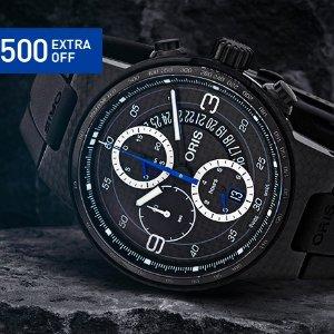 仅$1795(原价$4700)限时:豪利时 瑞士独立制表品牌 限量版男士腕表 变相3.8折
