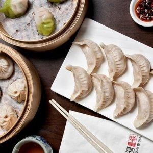 $9.99 (原价$19.8)+限时额外7折悉尼 Shanghai 18餐厅 一人份水饺/面条+饮品