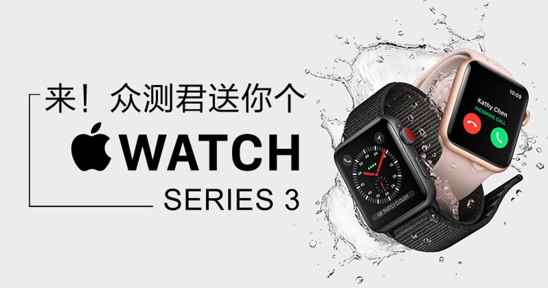 【苹果新品】Apple Watch Series 3