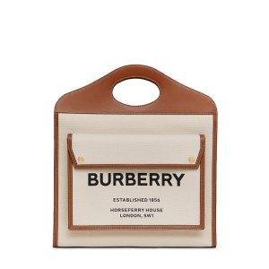 Burberry断货王!断货王!新款口袋包