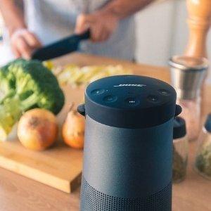 低至7折+额外9折  $250收水桶便携音响Bose 蓝牙便携音响、耳机系列 回国可退税