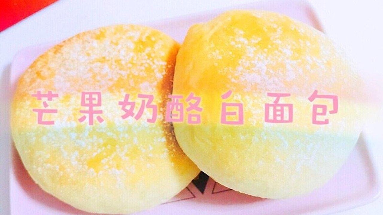 【芒果和奶酪的完美结合】手把手教你做入口即化的芒果奶酪白面包