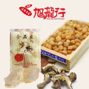 Up To 42% OffXLSeafood Dried Sea Food And Bird Nest Limited Time Offer