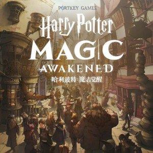 我在霍格沃茨啃大瓜【手游推荐】攻略向《哈利波特 魔法觉醒》单人决斗上分