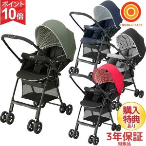 Up to 2400JPY Off + Shipping to US Aprica Baby Stroller Sale @ Rakuten Global