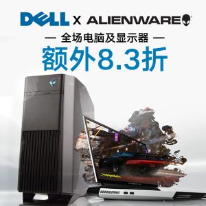 17% off Dell PC and electronics sale