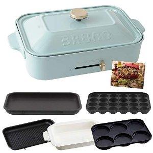 Bruno 小型电烧烤盘 + 陶瓷涂层锅 + 烤盘 + 多盘 4件套
